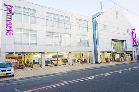 (株)北橋家具 プリマリエ店