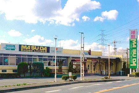 (株)増田ホームリビングセンター