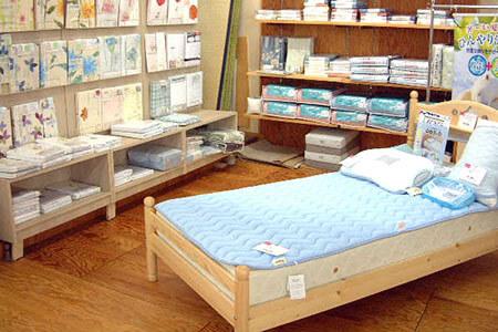 増田ホームリビングセンター