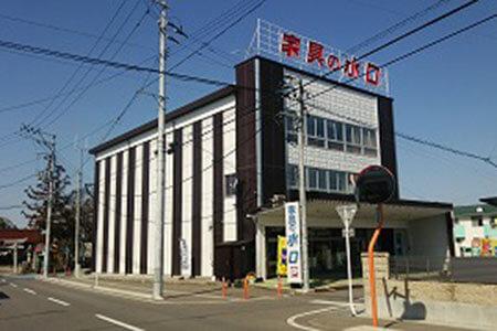 (株)水口家具センター