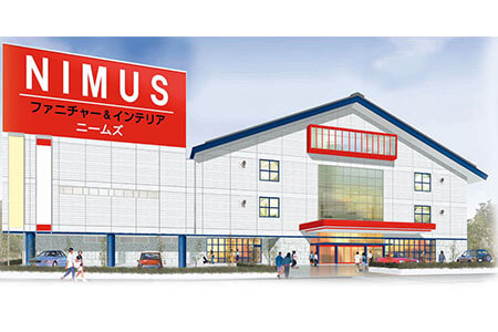 (株)ニシムラ 藤枝店 NIMS